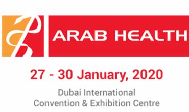 نمایشگاه تجهیزات پزشکی عرب هلث Arab Health دبی   7 تا 10 بهمن 98